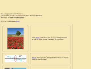 periplanisi.com screenshot