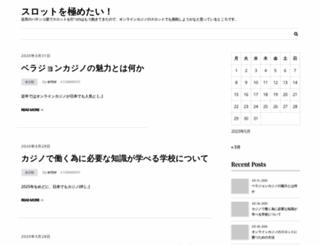peritor.com screenshot