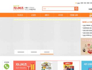 perlershop.co.kr screenshot
