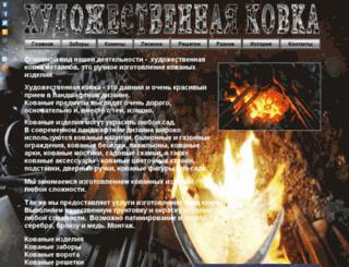 perm-59.ru screenshot