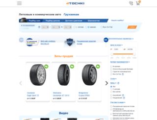 perm.4tochki.ru screenshot