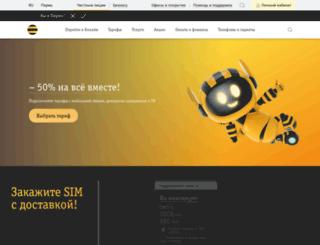 perm.beeline.ru screenshot