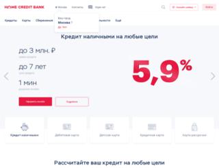 perm.homecredit.ru screenshot