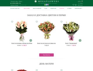 perm.megaflowers.ru screenshot