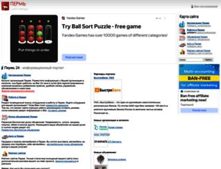 perm24.net screenshot