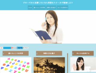 permanent-listing.com screenshot