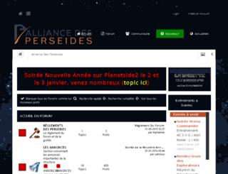 perseides.eu screenshot