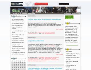 perseption.blogs.courrierinternational.com screenshot