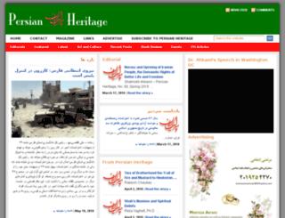 persian-heritage.com screenshot
