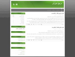 persian.blog.ir screenshot