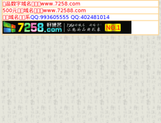 persianmusic.i8.com screenshot
