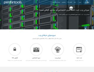 persiantools.net screenshot
