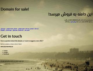 persianupload.com screenshot