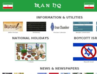 persianvips.com screenshot