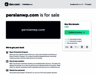 persianwp.com screenshot