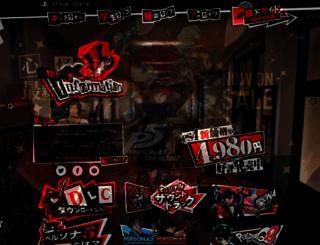 persona5.jp screenshot
