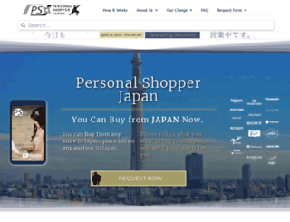 personalshopperj.com screenshot