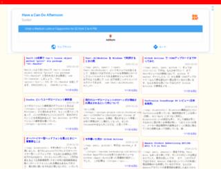 persons.bayashi.net screenshot