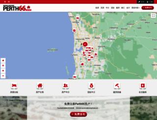 perth66.com.au screenshot