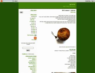 perurim.blogspot.com screenshot