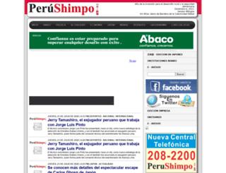 perushimpo.com screenshot