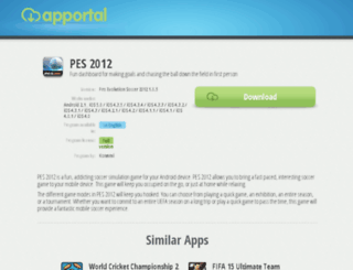 pes-2012.apportal.co screenshot