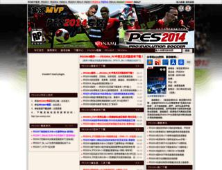 pes2014.wemvp.com screenshot