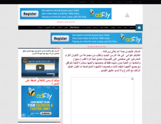 pes6pes6pes6.blogspot.ae screenshot