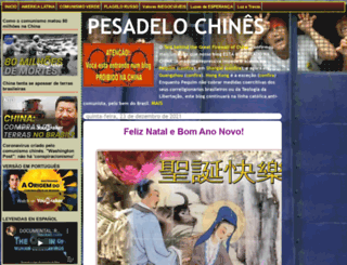 pesadelochines.blogspot.com.br screenshot