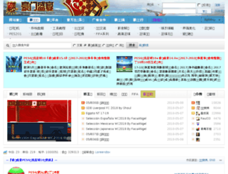 peshm.com screenshot