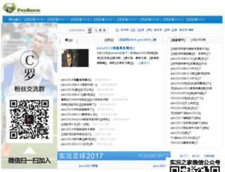 peshome.com screenshot