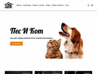 pesikot.org screenshot