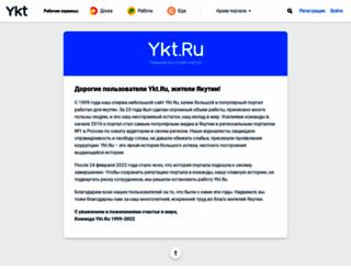 pesni.ykt.ru screenshot