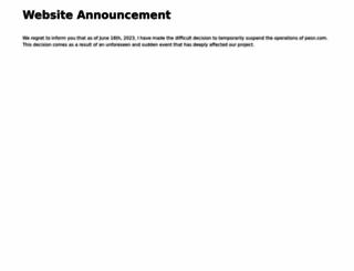 peswiki.com screenshot