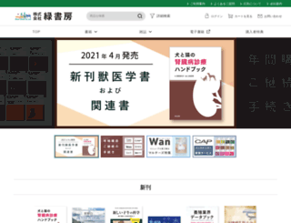 pet-honpo.com screenshot