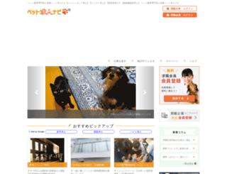 pet-jobs.com screenshot