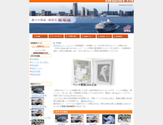 pet-so.com screenshot