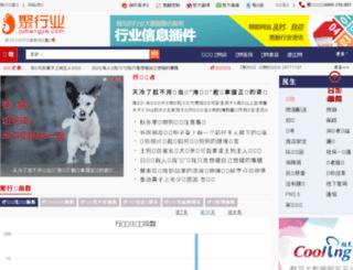 pet.juhangye.com screenshot