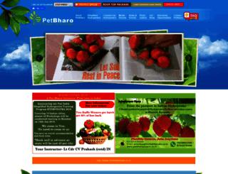 petbharoproject.co.in screenshot
