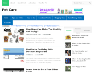 petcarebd.com screenshot