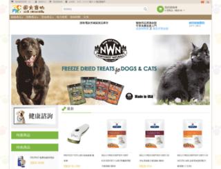 petelements.hk screenshot