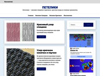 peteliki.ru screenshot