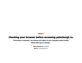peterburg2.ru screenshot