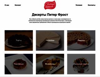 peterfrost.ru screenshot