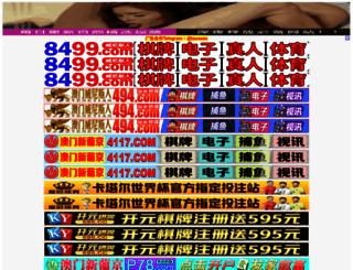 petermeredith1.com screenshot