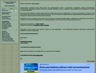 petersburg.diary.ru screenshot