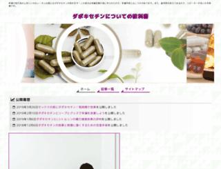 peterseninn.com screenshot
