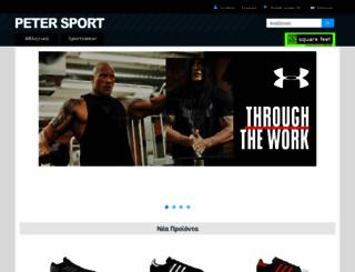petersport.gr screenshot
