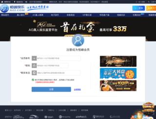 peterularsson.com screenshot