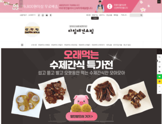 petfoods.co.kr screenshot
